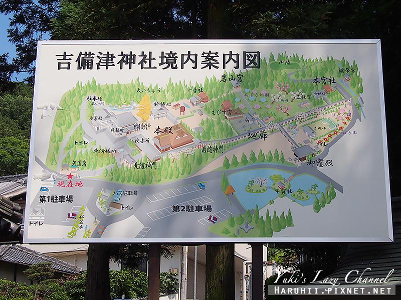 岡山吉備津神社10