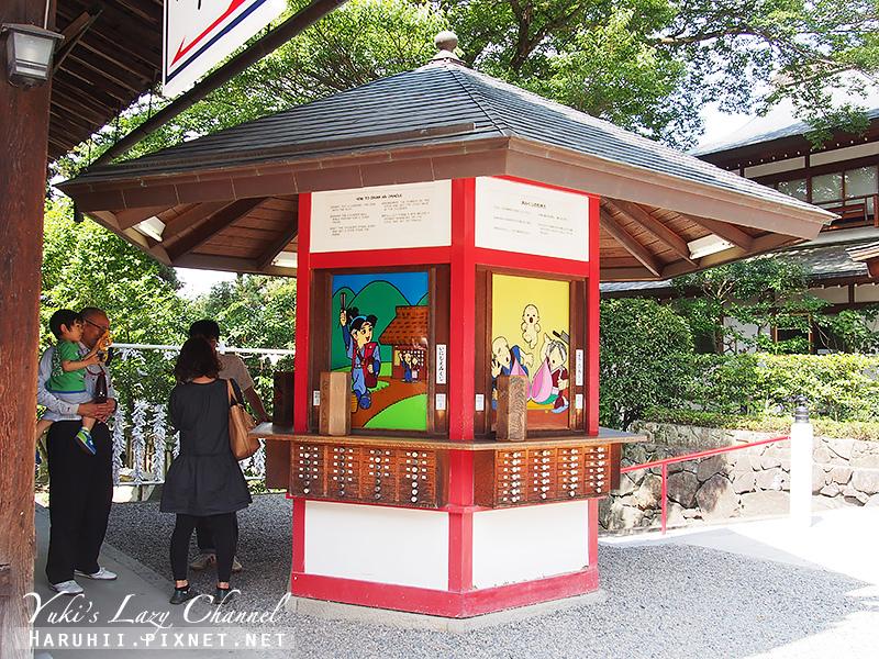 岡山吉備津神社16
