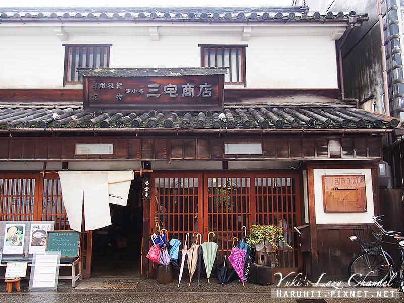 倉敷三宅商店