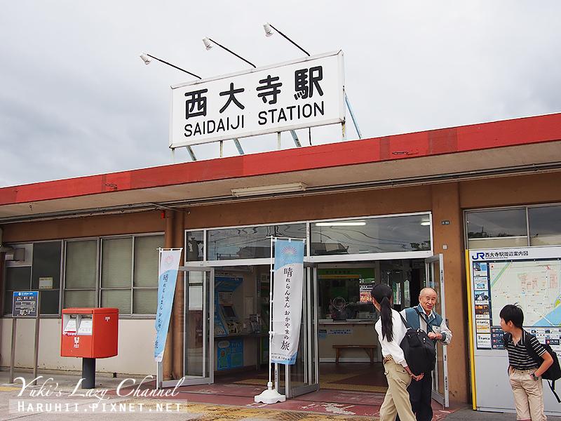 犬島交通2