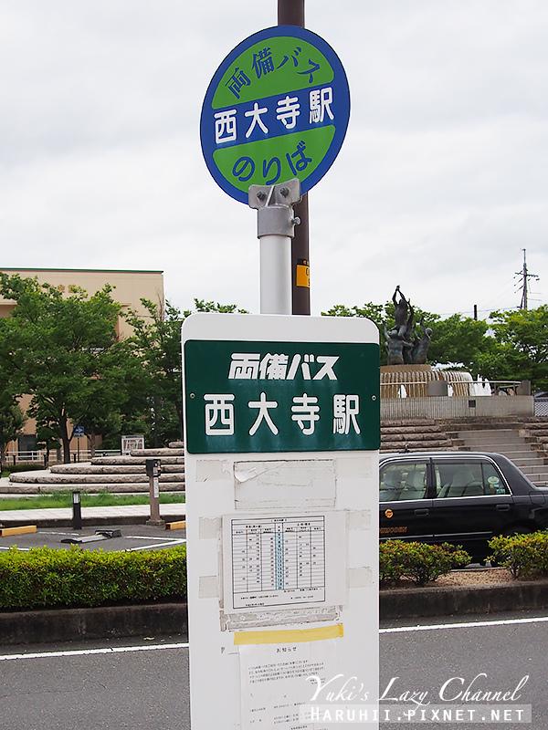 犬島交通4
