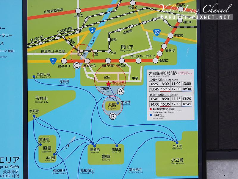 犬島交通9