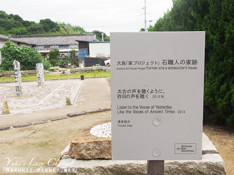 犬島精鍊所美術館16