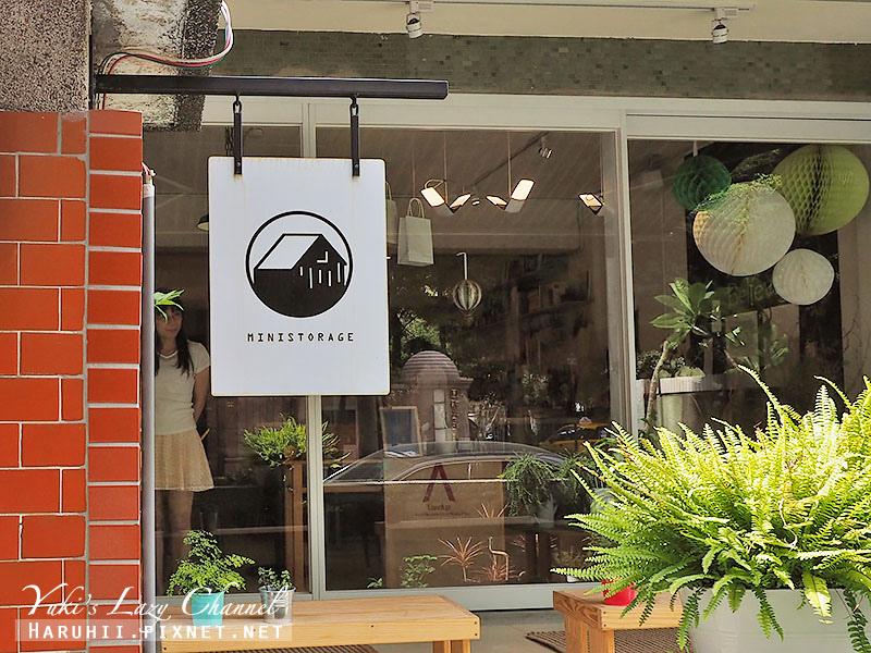 儲房咖啡館2