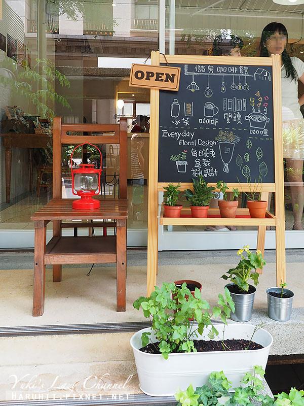 儲房咖啡館3