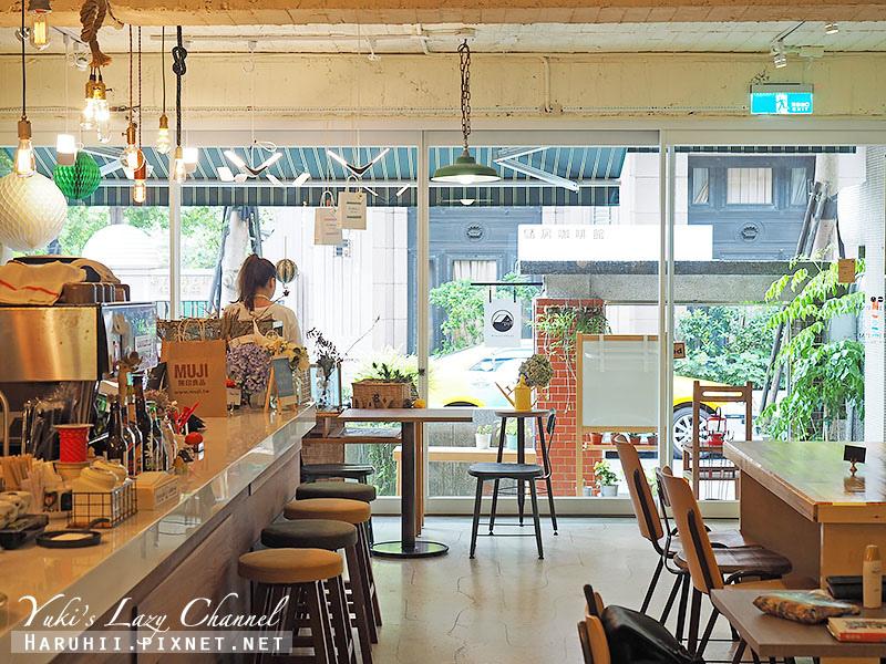 儲房咖啡館18