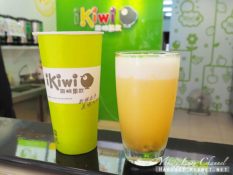 ikiwi趣味果飲林口18
