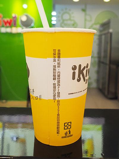 ikiwi趣味果飲林口19
