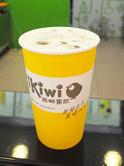 ikiwi趣味果飲林口20