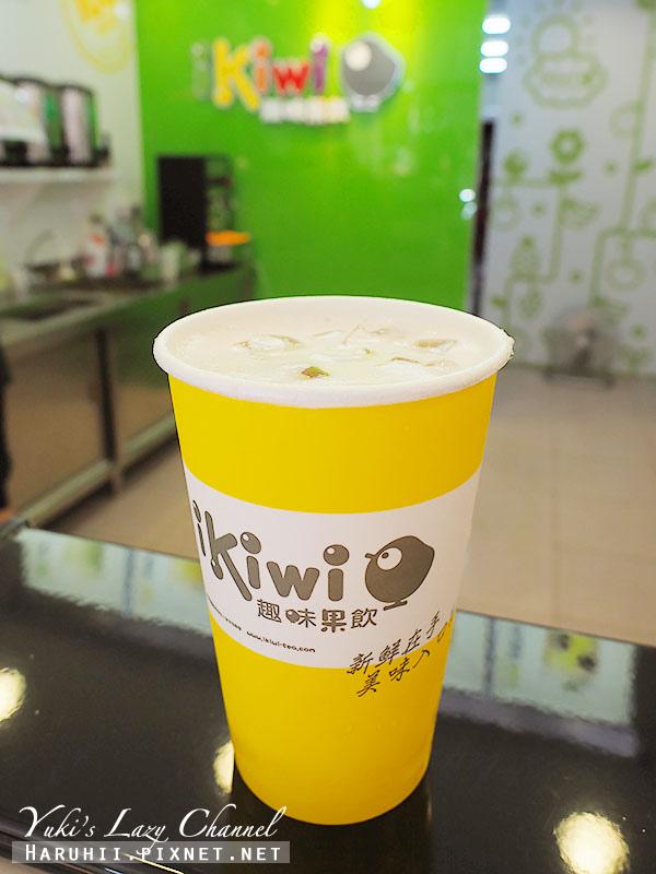 ikiwi趣味果飲林口27