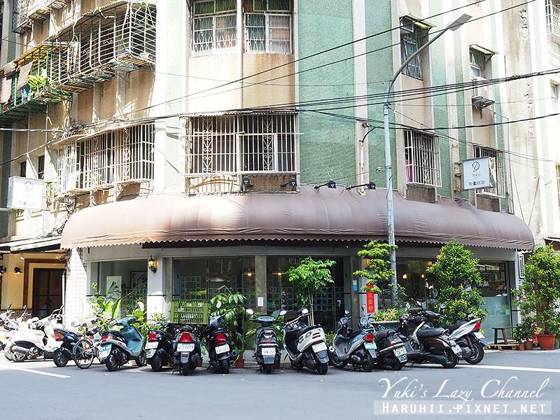 有樂咖啡YOLO Cafe2