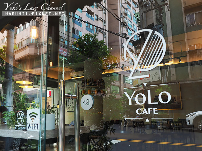有樂咖啡YOLO Cafe5