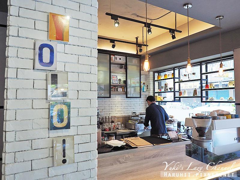 有樂咖啡YOLO Cafe11