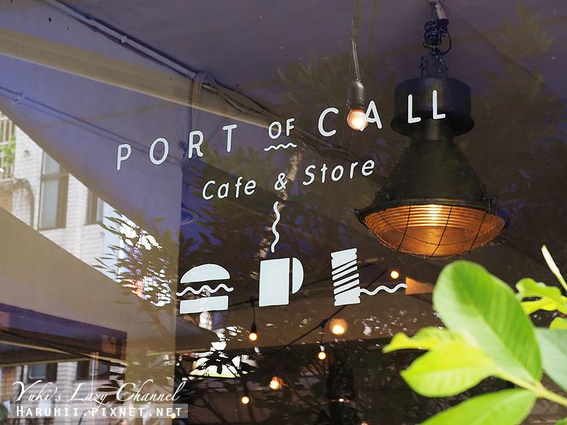 PortofCall衝浪咖啡9