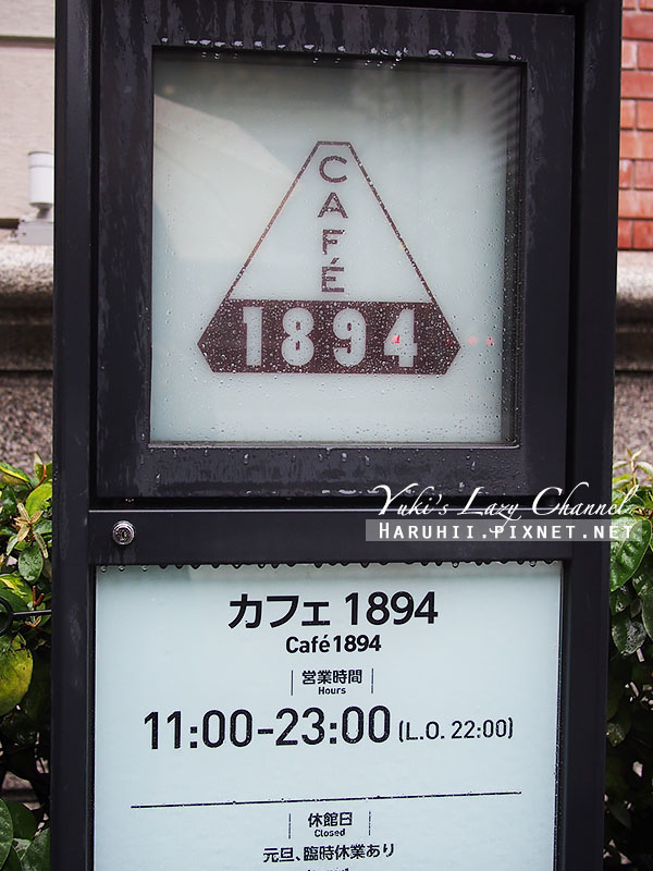 CAFE18945