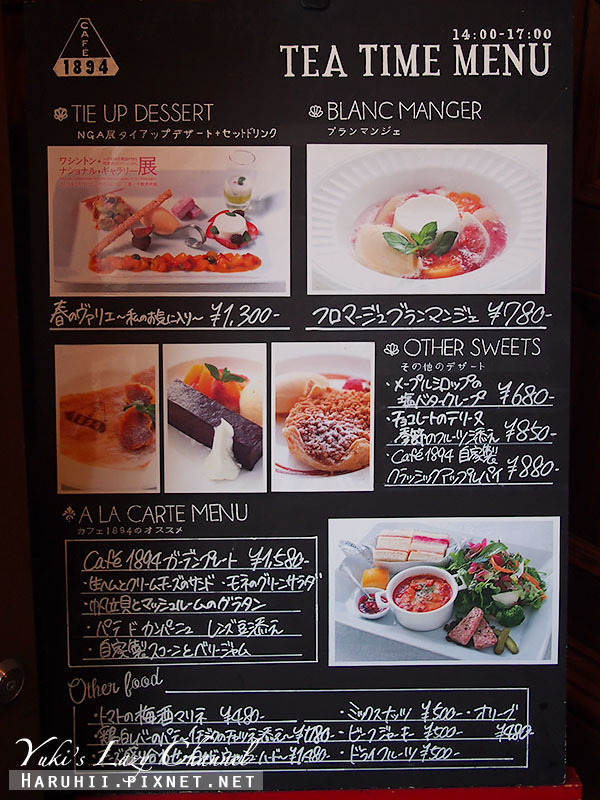 CAFE18946