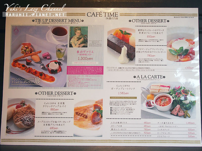 CAFE18947