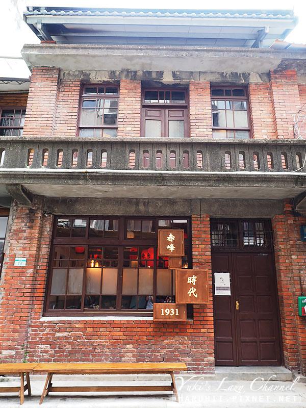 赤峰街時代1931居酒屋2