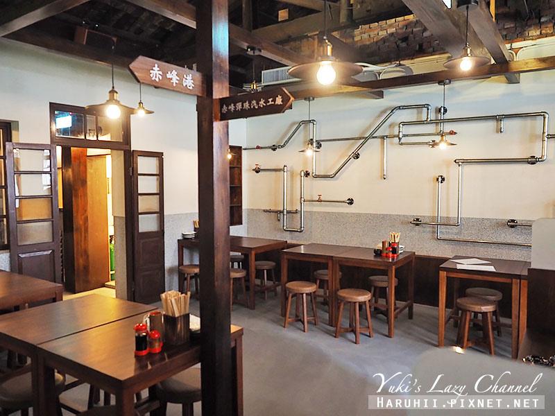 赤峰街時代1931居酒屋20
