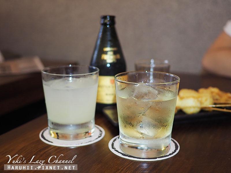 赤峰街時代1931居酒屋23