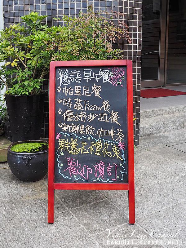 桂舍花房民生社區咖啡2