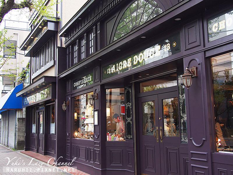 東京甜點蛋糕AIGRE DOUCEエーグル・ドゥース6.jpg