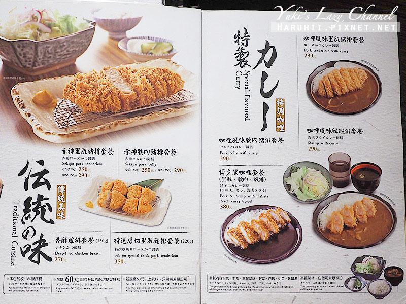 赤神日式豬排4
