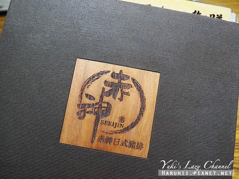 赤神日式豬排3