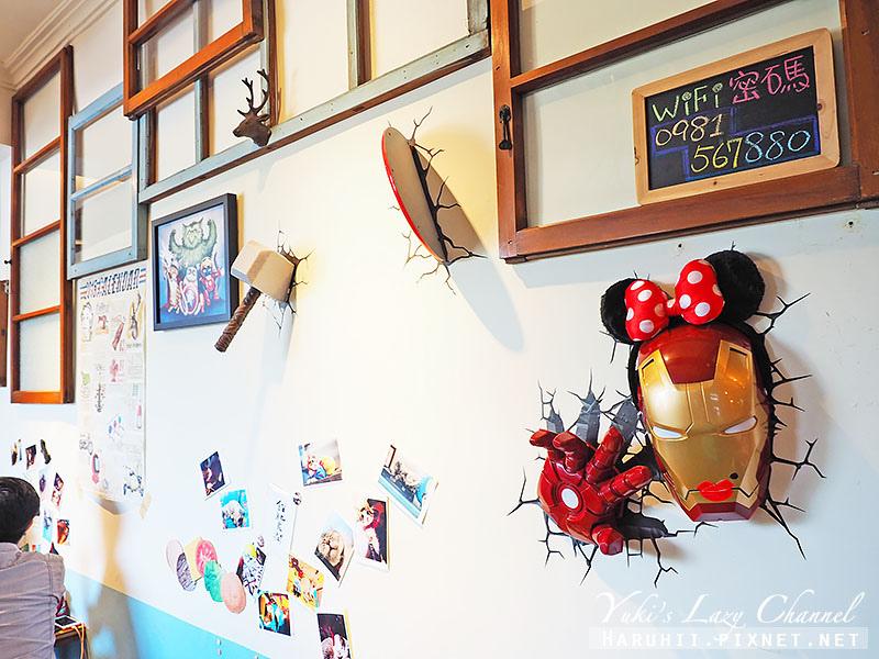 公館minouminou Cafe2