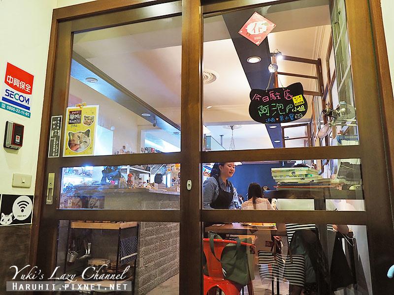 公館minouminou Cafe9