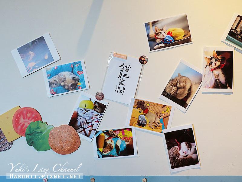 公館minouminou Cafe15