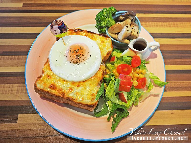 公館minouminou Cafe24