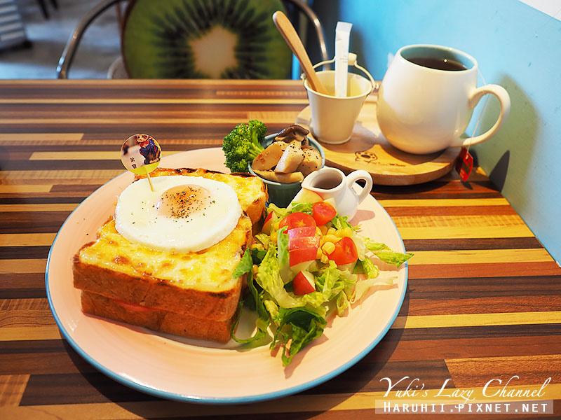 公館minouminou Cafe26