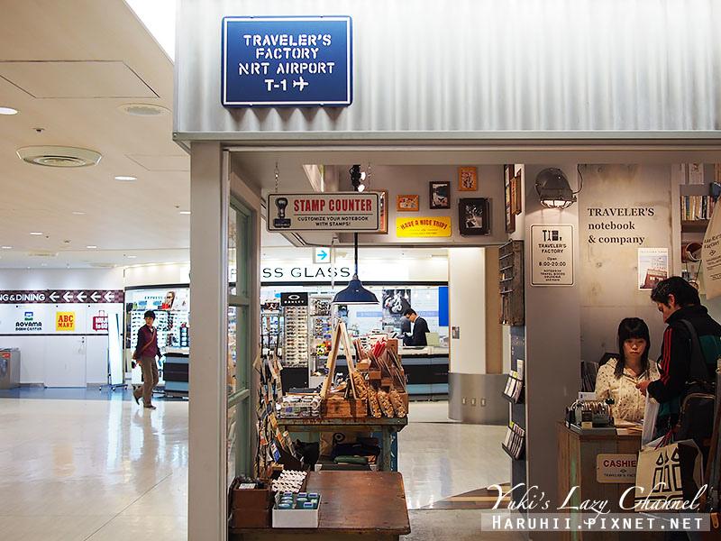 TRAVELERS FACTORY成田機場1