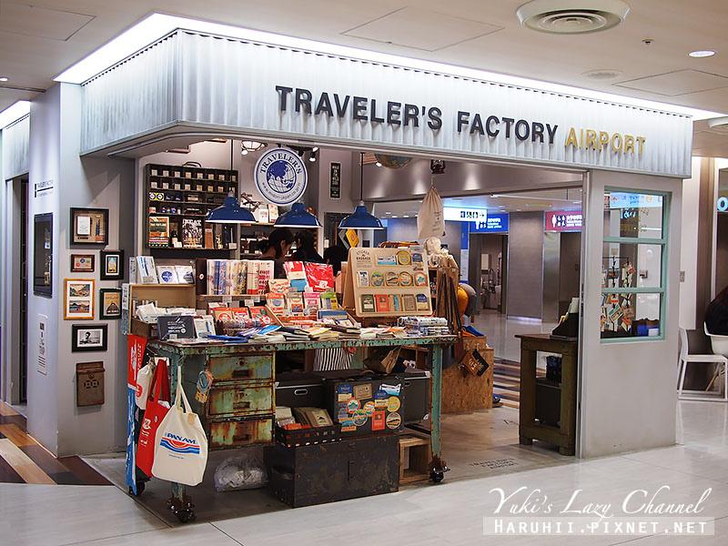 TRAVELERS FACTORY成田機場6