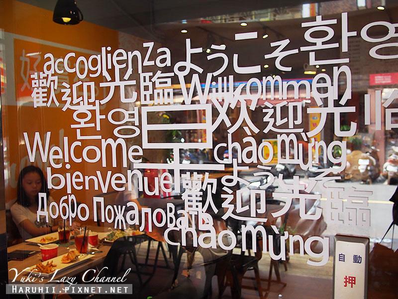 豐滿咖啡早午餐新莊店2