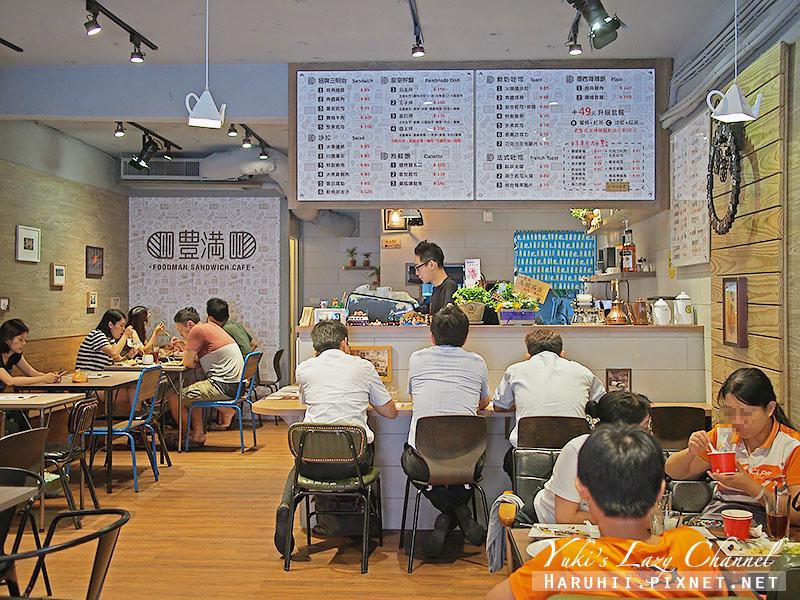 豐滿咖啡早午餐新莊店5