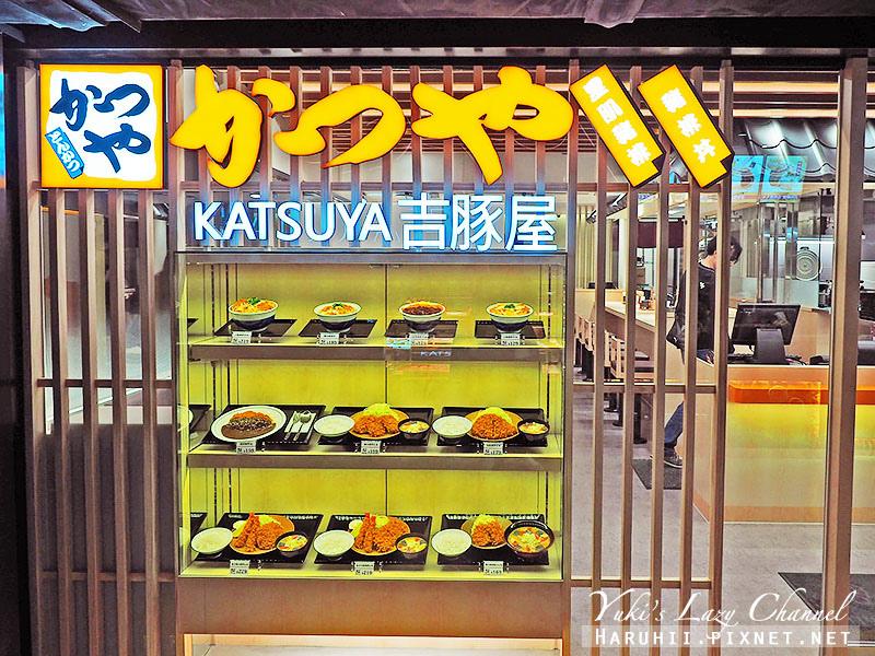 吉豚屋豬排專賣Katsuya1