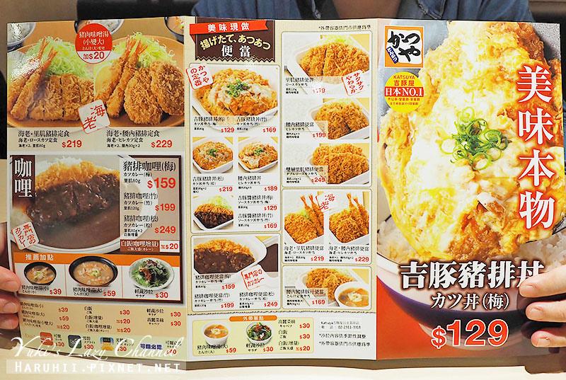 吉豚屋豬排專賣Katsuya4