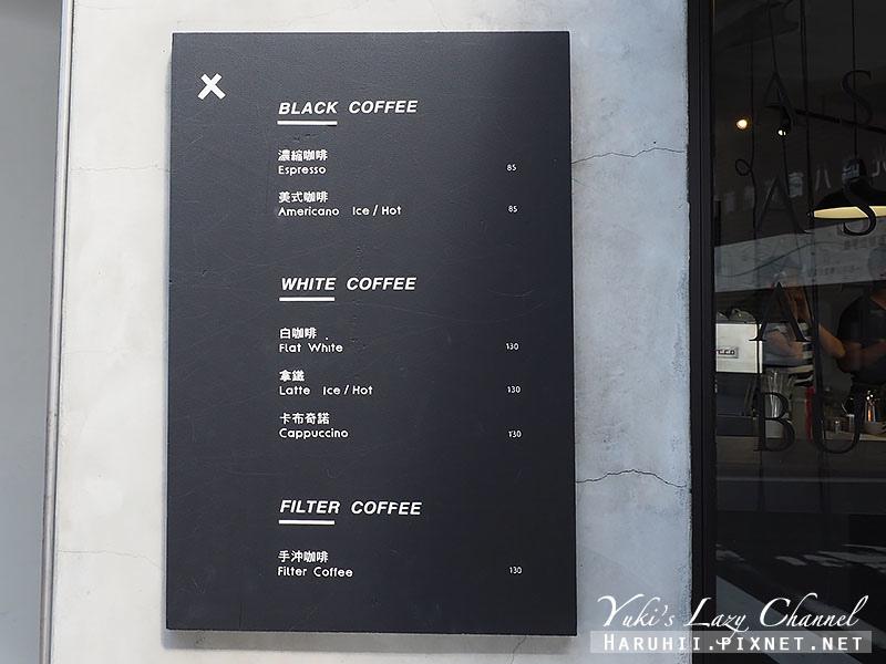 紙街咖啡paper street5