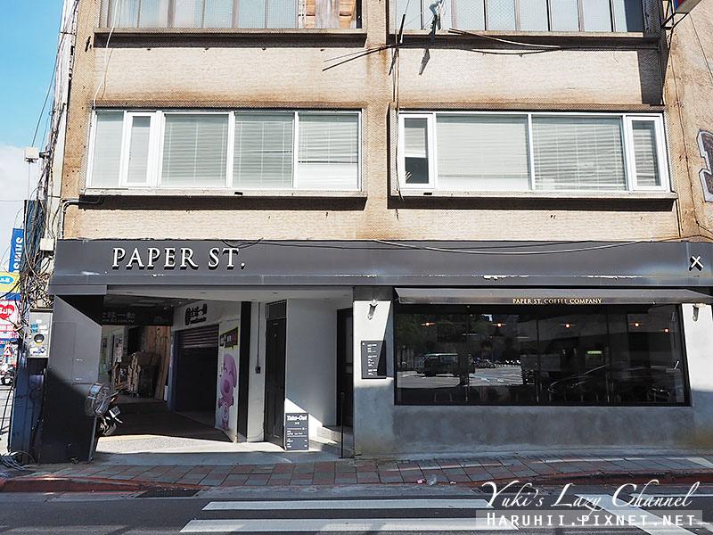 紙街咖啡paper street6