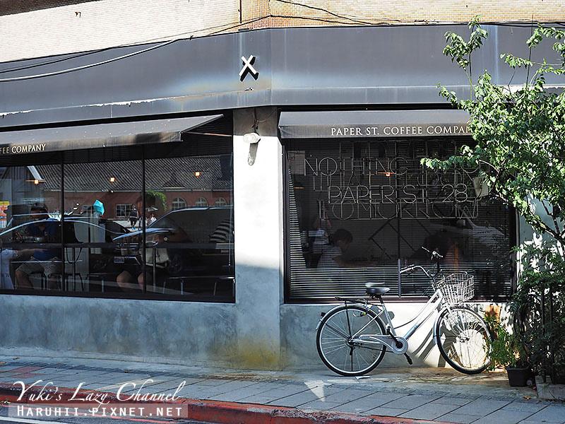 紙街咖啡paper street7