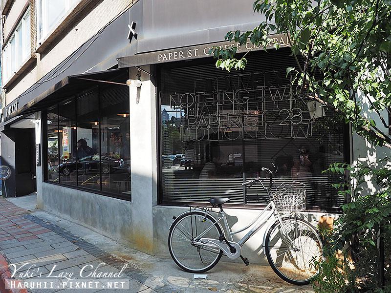 紙街咖啡paper street8