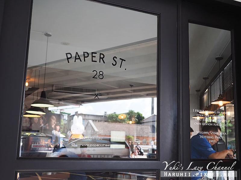 紙街咖啡paper street9