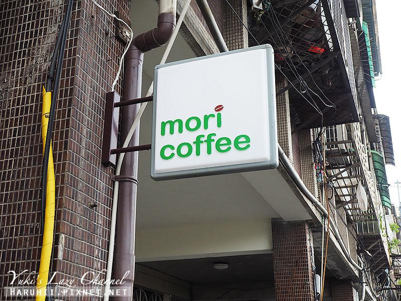 新莊小森咖啡MoriCoffee2