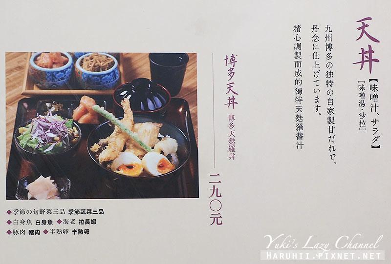 博多天婦羅山海YAMAMI11