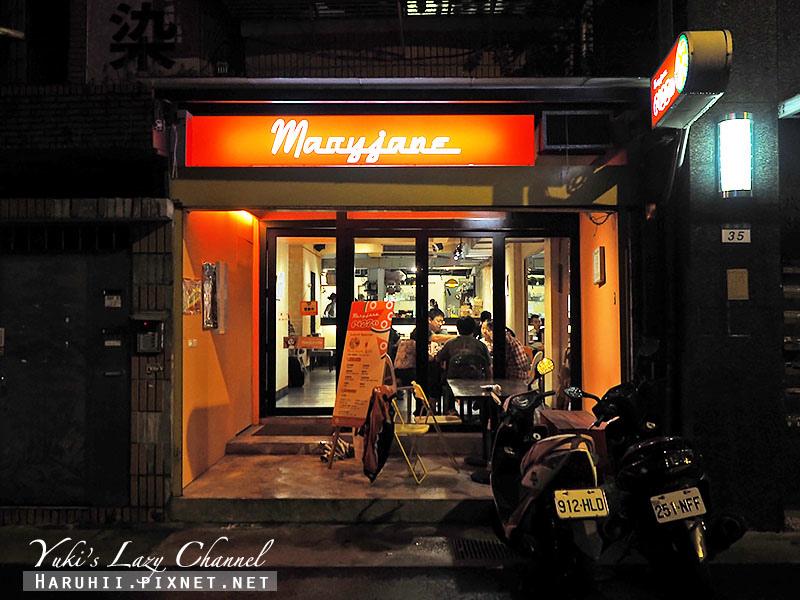 瑪莉珍披薩maryjanePizza1