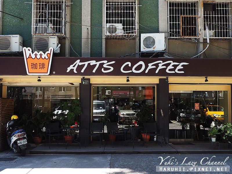 板橋ATTS COFFEE