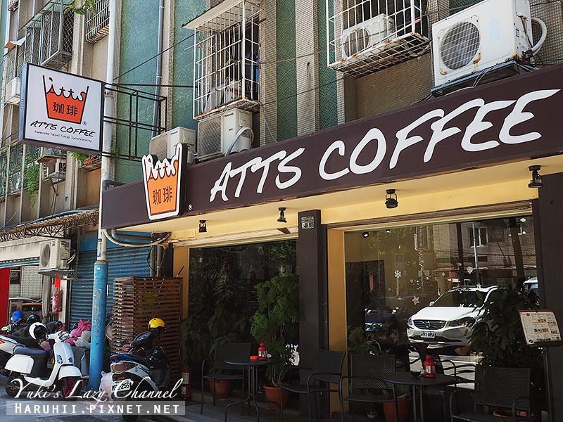 板橋ATTS COFFEE1