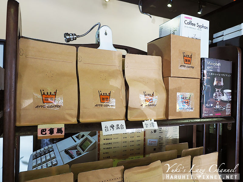 板橋ATTS COFFEE9